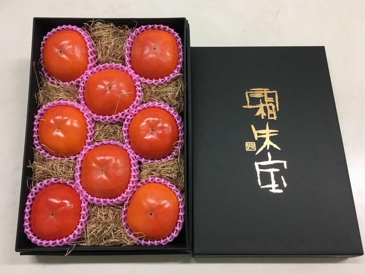 フルーツ・果物, 柿 812