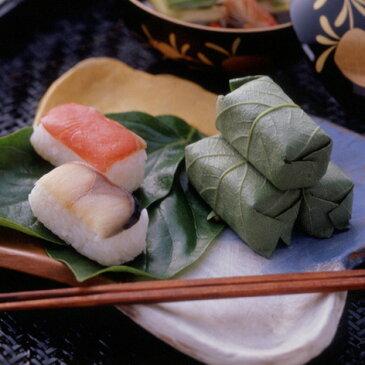 【ふるさと納税】柿の葉すし鯖・鮭詰め合わせ(18個入)
