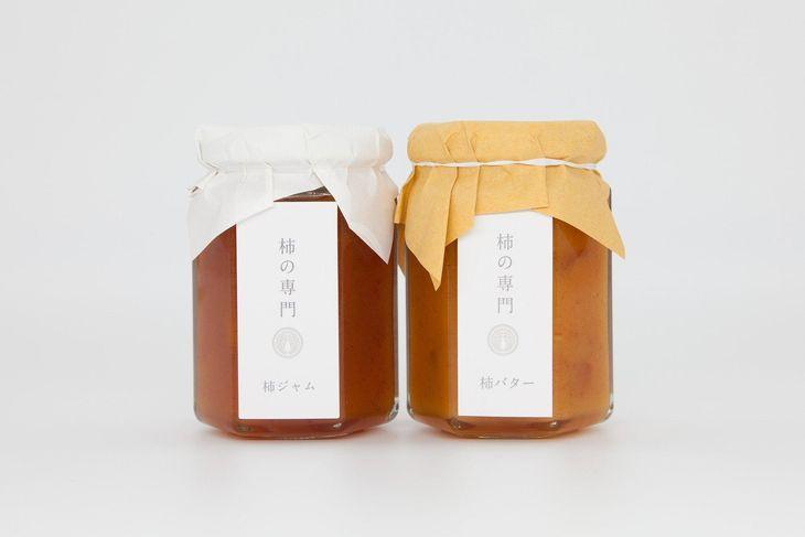 【ふるさと納税】柿バター15本 柿ジャム15本セット