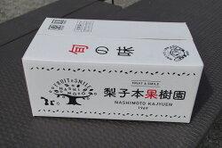 【ふるさと納税】梨子本果樹園の梨(二十世紀、豊水、詰め合わせいずれか)7.5kg(13〜20個入)※着日時はご指定いただけません9月上旬〜10月上旬順次発送・・・ 画像2