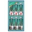 【ふるさと納税】【奈良の地酒】歓喜光 生貯蔵酒(300ml×...
