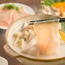 【ふるさと納税】【奈良県産】飛鳥鍋セット 大和肉鶏 ◆スープ...
