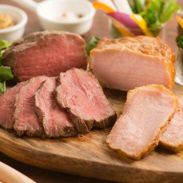 【ふるさと納税】大和牛とヤマトポークのロースト食べ比べ 計約300g◆ソース付き