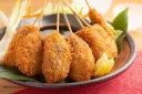 【ふるさと納税】関西名物お肉の串カツ3種食べ比べ 計40本