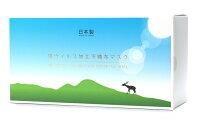【ふるさと納税】抗ウイルス加工不織布マスク [箱デザイン/青空] 日本製 25枚入り 1箱