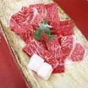 【ふるさと納税】(チルド)宇陀牛 黒毛和牛 特上焼肉用 約8...