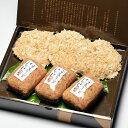 【ふるさと納税】(冷凍)大和榛原牛ハンバーグ・メンチカツ詰合...