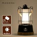 【ふるさと納税】Easy Lantern/ ランタン 調光 調色 多機能 キャンプ モバイル バッテリー キャンパー