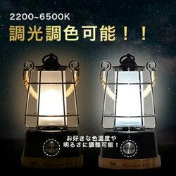 【ふるさと納税】Easy Lantern/ ランタン 調光 調色 多機能 キャンプ モバイル バッテリー キャンパー 画像2