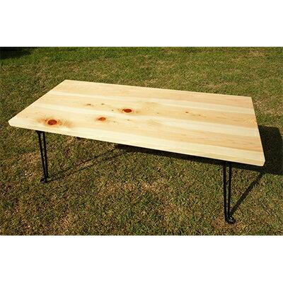 ひのきの折りたたみローテーブル