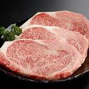 【ふるさと納税】大和牛ロースステーキセット