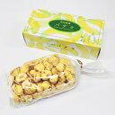 【ふるさと納税】奈良銘菓バナラ&いちごあめセット 2