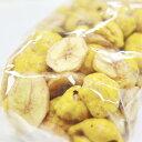 【ふるさと納税】奈良銘菓バナラ&いちごあめセット 3