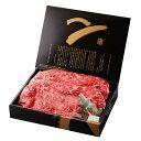 【ふるさと納税】黒毛和牛熟成もも肉スライス(400g)×1