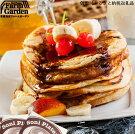 【ふるさと納税】米粉パンケーキミックス10個セット