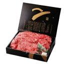 【ふるさと納税】うし源本店 国産A5ランク黒毛和牛すき焼き用熟成もも肉800g