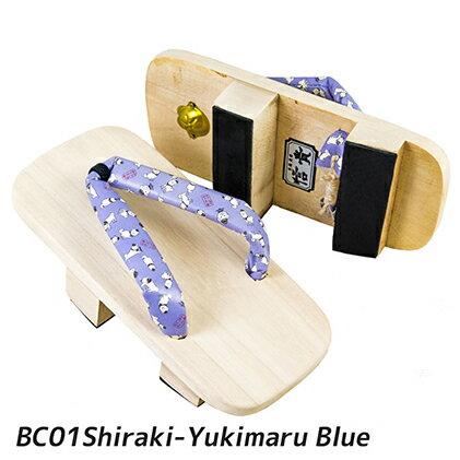 【ふるさと納税】信貴 トレーニング下駄(BG-01 雪丸ブルー) 【下駄】