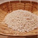 【ふるさと納税】 令和3年産 大和米 奈良県 広陵町産 もち白米 15kg 新米 先行予約 数量限定