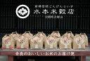 【ふるさと納税】奈良のお米のお届け便 5kg×1年分