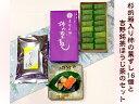 【ふるさと納税】柿の葉ずし・吉野銘茶ほうじ茶