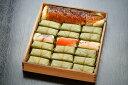 【ふるさと納税】柿の葉ずし・柚庵仕立て焼さばずし詰合