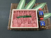 【ふるさと納税】熊野牛焼き肉セット1kg自家製タレ付