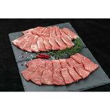 【ふるさと納税】熊野牛焼き肉セット約1kg