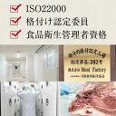 【ふるさと納税】猪肉と鹿肉のハンバーグ 200g×2箱 3