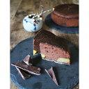 【ふるさと納税】チョコ好きも認める和菓子職人こだわりの「満月チョコカステラ」【1084775】