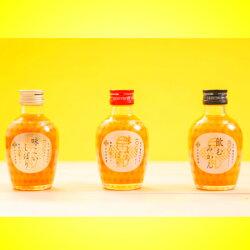 【ふるさと納税】3種のみかんジュース飲み比べセット 画像1