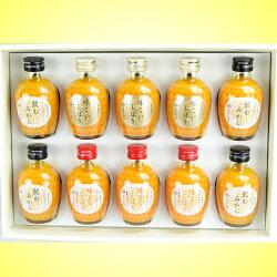【ふるさと納税】3種のみかんジュース飲み比べセット 画像2