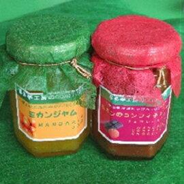 【ふるさと納税】ジャムと洋菓子の詰め合わせ