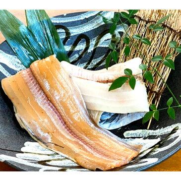 【ふるさと納税】太刀魚活干物(みりん・塩セット)