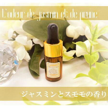 【ふるさと納税】香るアロマピンズODEUR(オドゥール)