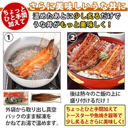 【ふるさと納税】国産うなぎ蒲焼3種セット