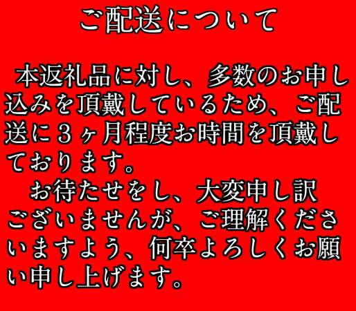 【ふるさと納税】超特大国産うなぎ2本セット(1尾:200〜229g)