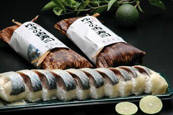 【ふるさと納税】ゆずの香寿司