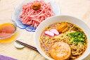 【ふるさと納税】和歌山ラーメン&梅うどんセット