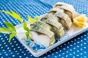 【ふるさと納税】おっぱ寿司3本セット