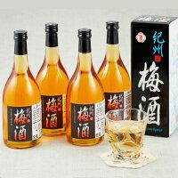 紀州梅酒720ml×4本入