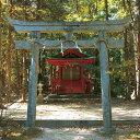 【ふるさと納税】A-01 世界遺産の道 語り部と歩く熊野古道ウォークの旅 プラン1:語り部と歩く熊野古道ウォーク