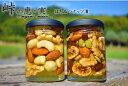 【ふるさと納税】ナッツの蜂蜜漬2種セット【峠の恵】【峠の実】 熊野古道 峠の蜂蜜×ナッツ