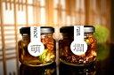 【ふるさと納税】ナッツ・ドライフルーツの蜂蜜漬 峠プレミアム小瓶2種セット【萌(MOE)】【爛(RAN)】