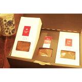 【ふるさと納税】高野山シングルオリジン珈琲豆3点セット(コーヒー粉100g×3)