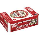 【ふるさと納税】キリンラガービール