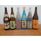 【ふるさと納税】薩摩焼酎飲み比べ6種セット<伊佐美、三岳、赤兎馬、七窪、侍士の門、富乃宝山>