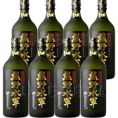 【ふるさと納税】本格米焼酎 熊野水軍 720ml 尾崎酒造【8本セット】