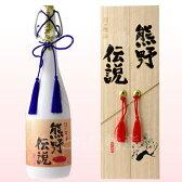 【ふるさと納税】幻の梅酒 熊野伝説720ml 【白】 WH 超豪華 化粧箱入