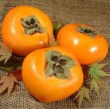 【ふるさと納税】和歌山の種なし柿 約7.5kg秀品【サイズ・品種おまかせ】
