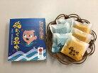【ふるさと納税】稲むら最中(6個入×3箱)